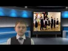 Школьные новости  Выпуск 35